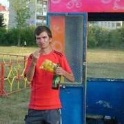 Денис 28 Асбест