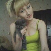 Love.ru великом на знакомства новгороде в