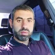 Ա Ավագյան 37 Ереван