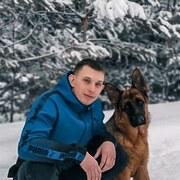 Дмитрий 21 Воронеж