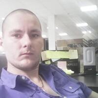 1 Сумрак, 33 года, Водолей, Ростов-на-Дону