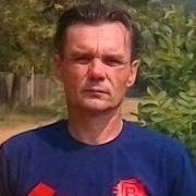 Серега 45 Донецк