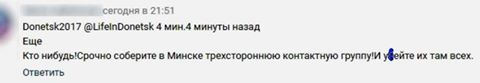 https://f3.znakomstva.ru/ntmEfF11SE.jpg