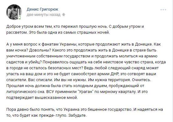 https://f3.znakomstva.ru/r7b5Ak1c7D.png
